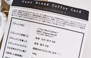 single_coffee_img_03