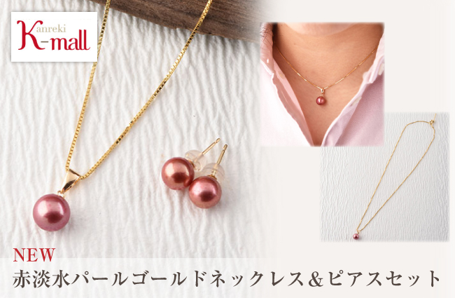 pearl-jewelry_new
